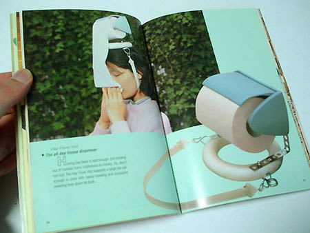 useless-japinv09.jpg